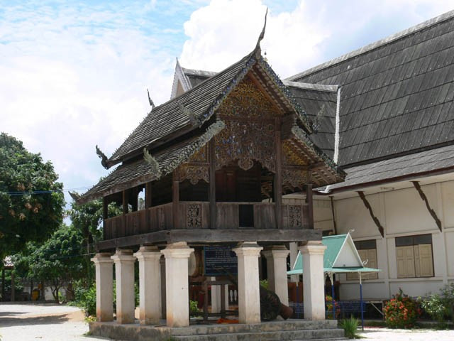 Tri Tower, Pa Puey Temple